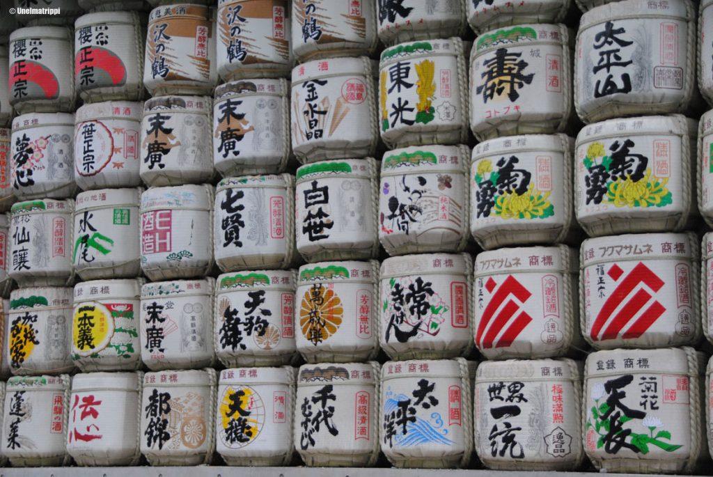 Meiji-temppelin alueella