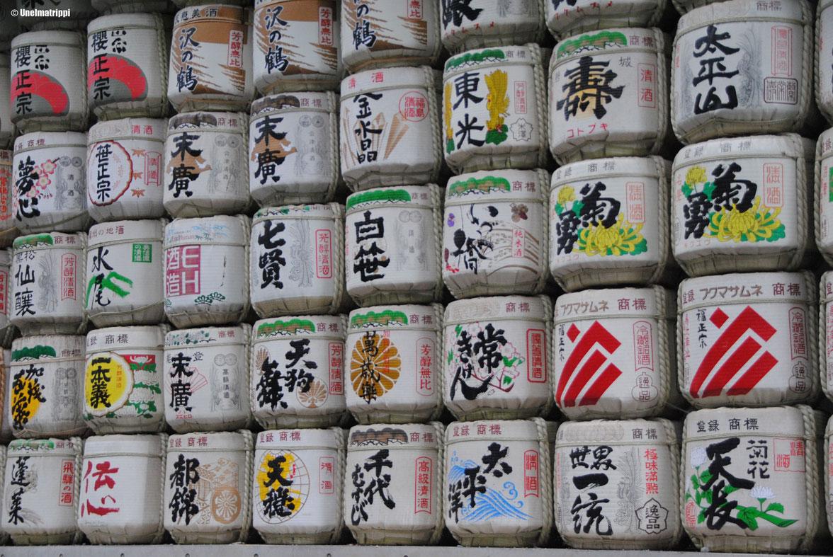 Ensitunnelmat rtw-matkalta ja huomioita Tokiosta